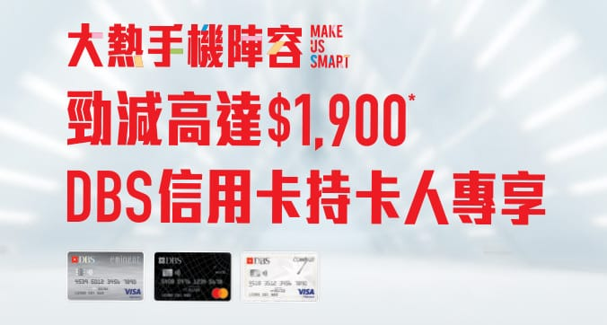 HSBC Credit Cardholders Exclusive Offers
