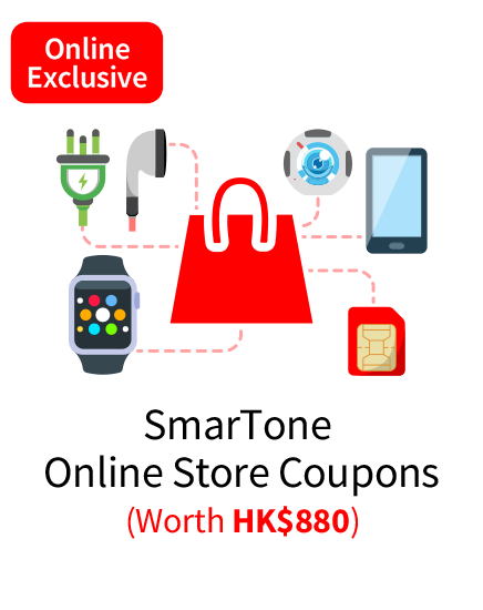 HK$880 Online Store Coupon